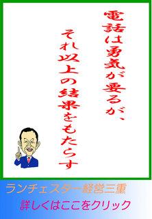 blog20140325.jpg