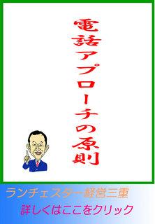 blog20140326.jpg