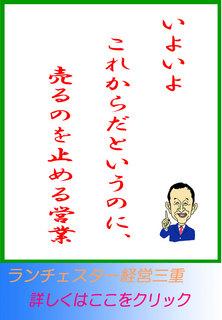 blog20140328.jpg