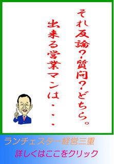 blog20140329.jpg