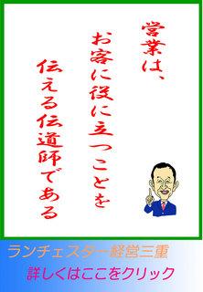 blog20140331.jpg