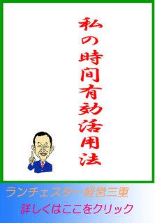 blog20140402.jpg