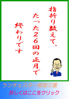 blog20140403.jpg