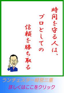 blog20140407.jpg