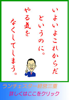 blog20140411.jpg