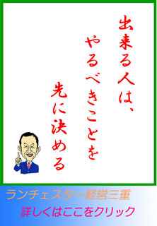 blog20140412.jpg