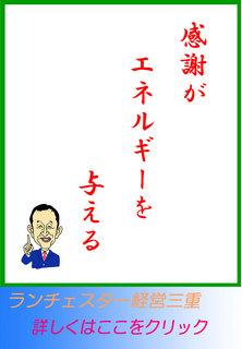 blog20140413.jpg