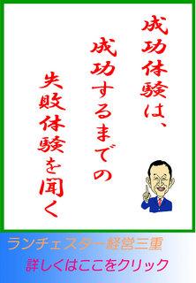 blog20140417.jpg