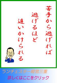 blog20140418.jpg