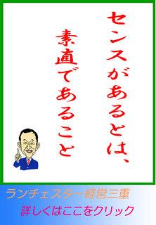 blog20140419.jpg
