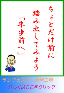 blog20140421.jpg