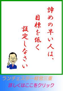 blog20140430.jpg