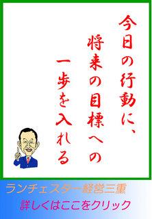 blog20140503.jpg
