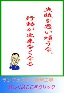 blog20140508.jpg