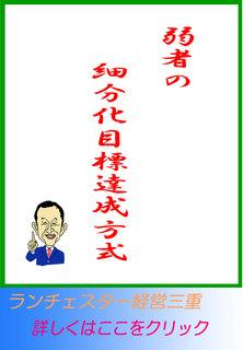 blog20140509.jpg
