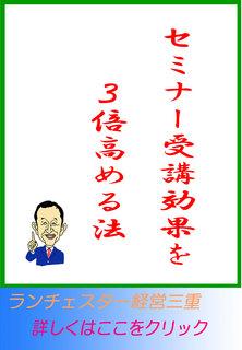 blog20140510.jpg