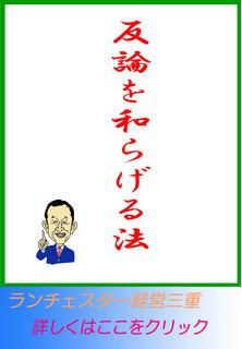 blog20140512.jpg