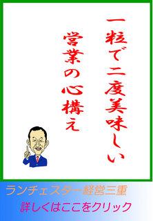 blog20140513.jpg