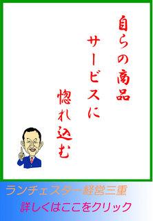 blog20140515.jpg