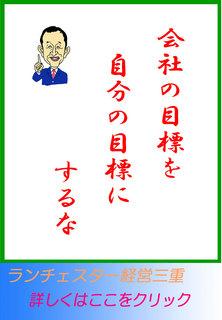 blog20140516.jpg