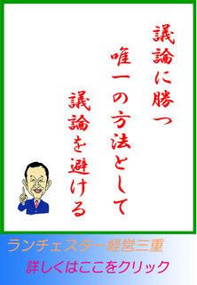 blog20140519.jpg