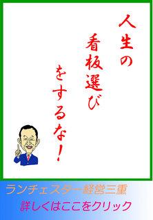 blog20140521.jpg