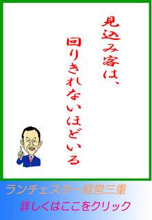 blog20140523.jpg