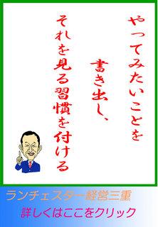 blog20140524.jpg