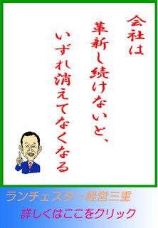 blog20140526.jpg