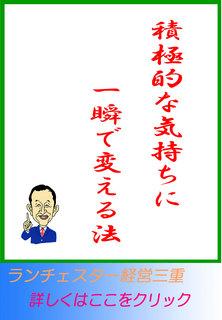 blog20140527.jpg