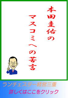 blog20140528.jpg