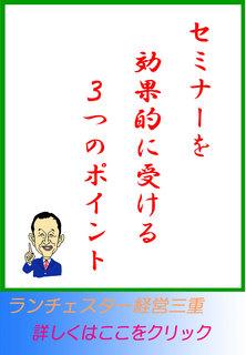 blog20140625.jpg
