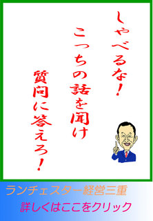 blog20140712.jpg