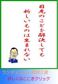 blog20140714.jpg
