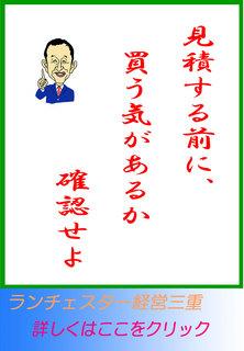blog20140716.jpg