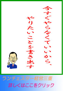 blog20140721.jpg