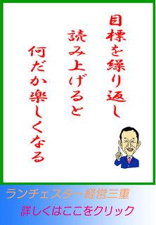 blog20140722.jpg