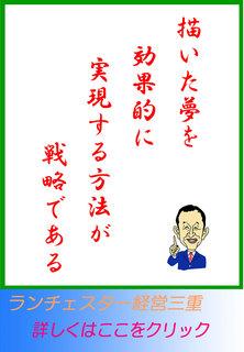 blog20140726.jpg