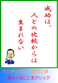 blog20140729.jpg