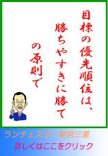 blog20140730.jpg