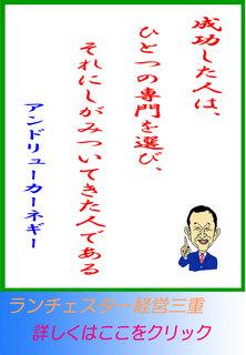 blog20140804.jpg