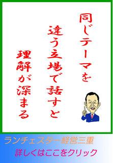 blog20140815.jpg