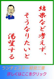 blog20140822.jpg