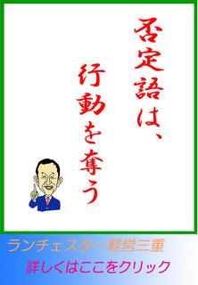 blog20140828.jpg
