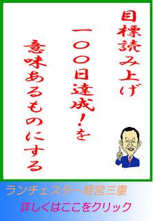 blog20140829.jpg
