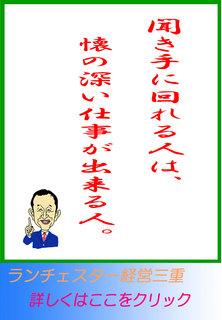 blog20140902.jpg