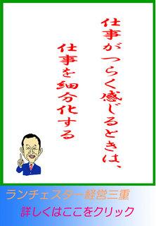 blog20140903.jpg