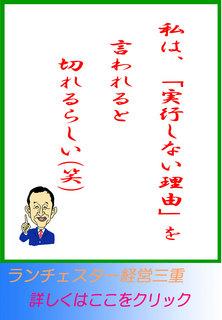 blog20140906.jpg