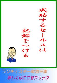 blog20140912.jpg