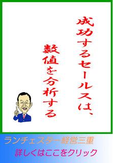 blog20140913.jpg